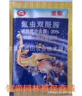 供应 日本农药 垄歌20%氟虫双酰胺 效果超杜邦康宽 5克/包