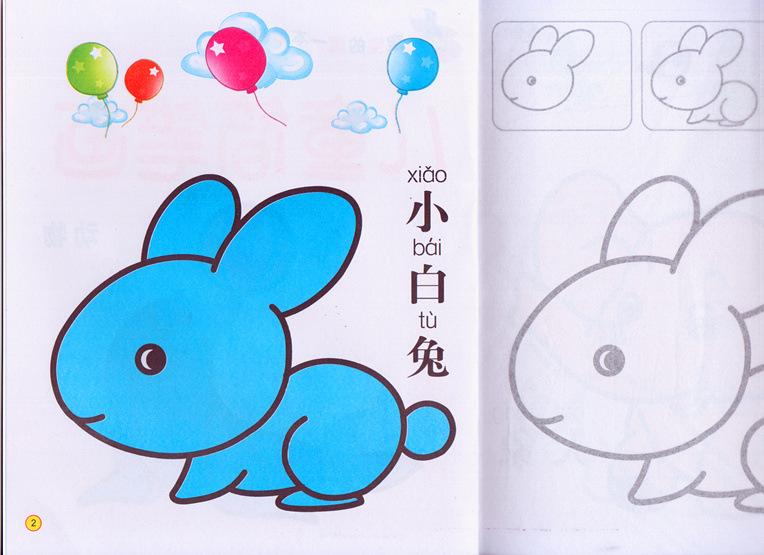 8元简笔画c竖版 《风景》 儿童学画画 幼儿绘画 书籍批发图片_62