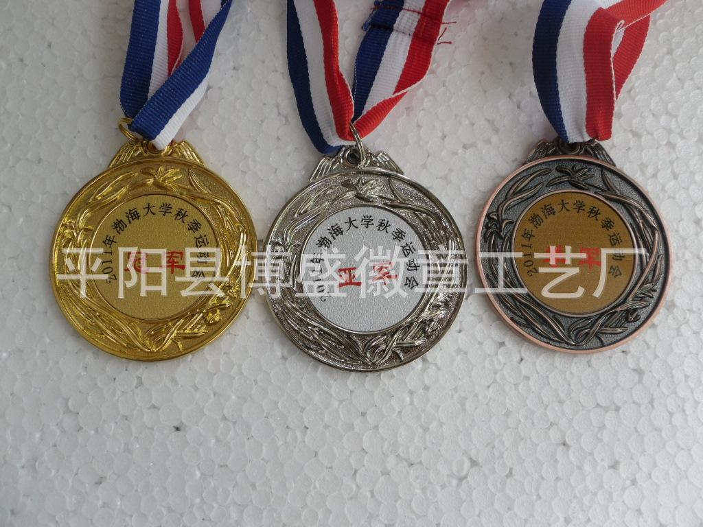 【供应-定制通用款金属奖牌\/田径运动会比赛奖