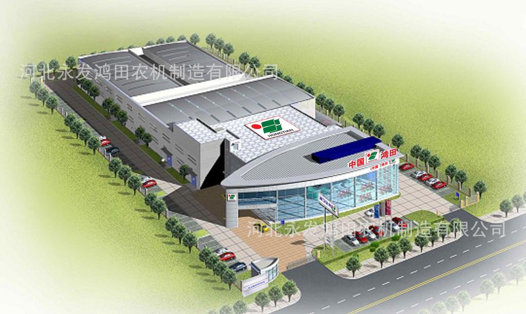 鸿田农机4S店铺招商 打造国内农机标准4S店及农机大超市