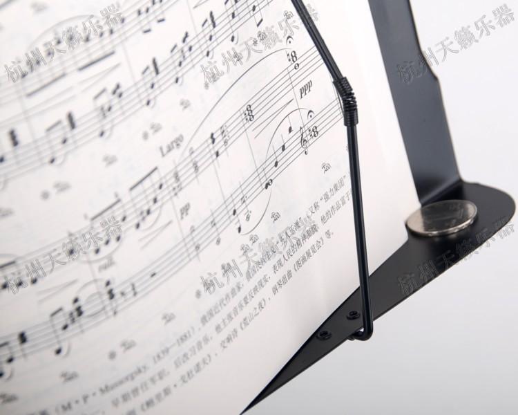 乐谱架吉他 可升降乐谱架谱台吉他古筝葫芦丝笛子箫二胡都通用 阿里
