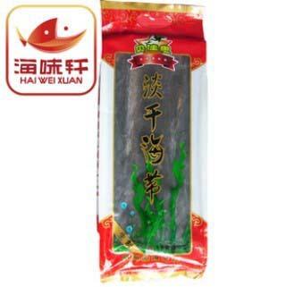 【海味轩】 贝佳思特级优质干海带/昆布叶干货食品 批发 食品300g