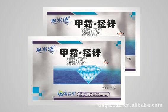供应农药杀菌剂霜霉病专用药58%甲霜.锰锌