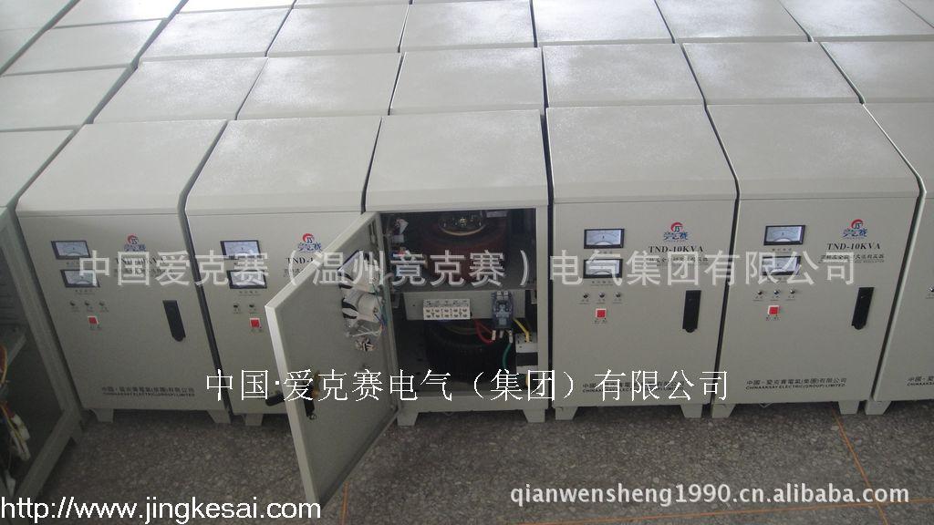 相高精度全自动交流稳压器,由接触式自耦高压器、伺服式电动机、图片