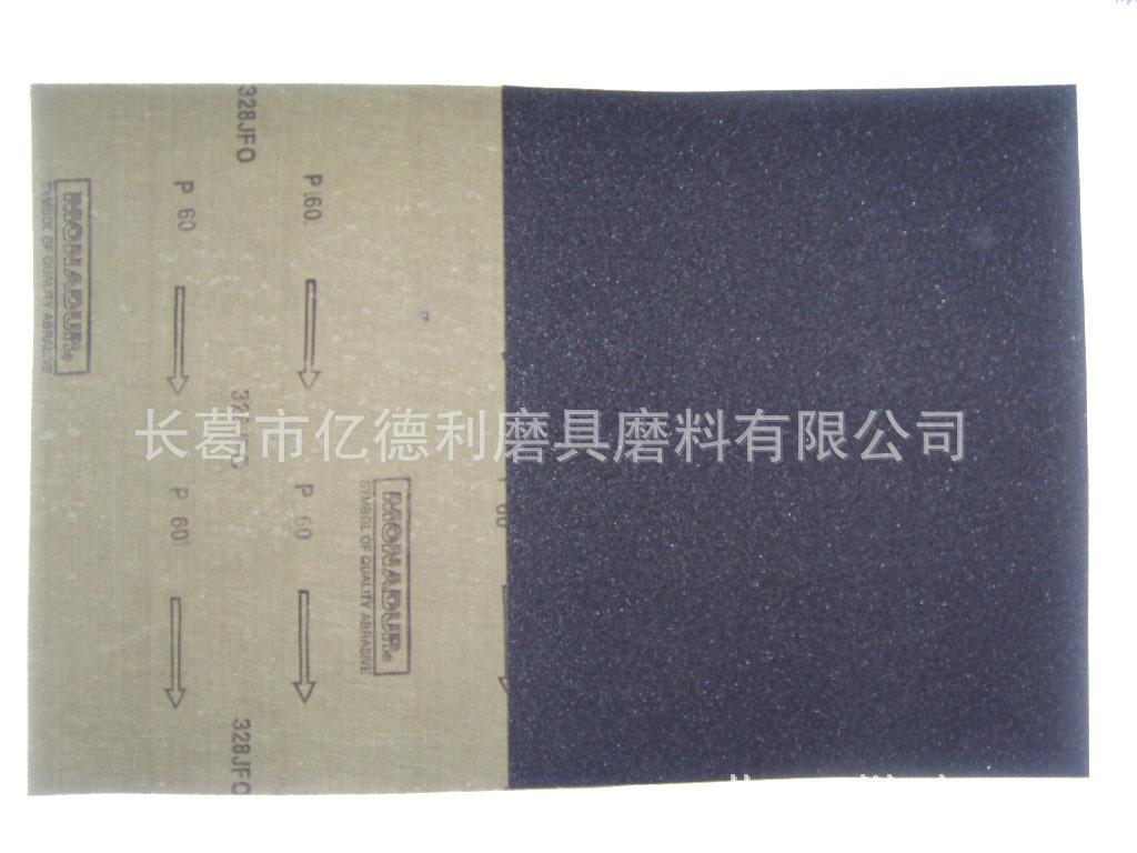 供应氧化铝耐水砂布专业厂商