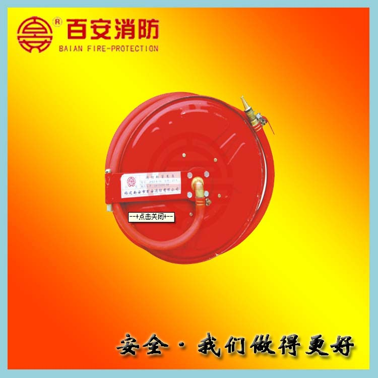 The manufacturer produces and supplies Baian brand 20 ~ 30 meters fire hose reel / self-rescue reel