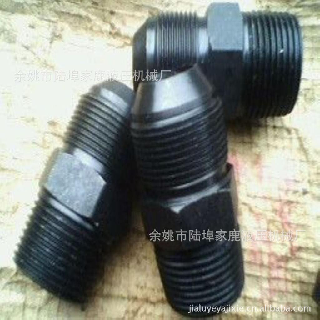 液压接头加工 专业液压接头加工 优质铁件数控加工接头