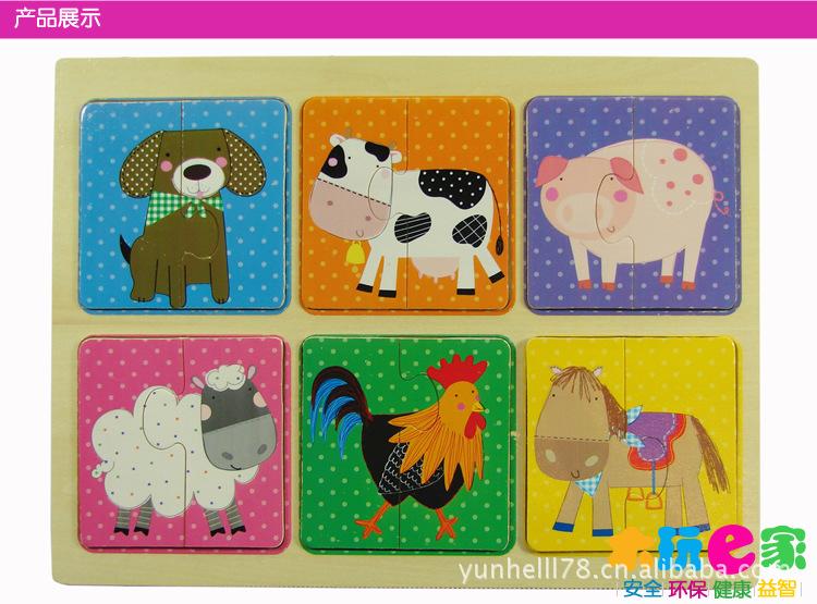 动物拼板拼图 kids高档拼图