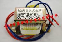 厂家批发 EI48*23.5型号低频变压器 跑步机洗脚机电源变压器