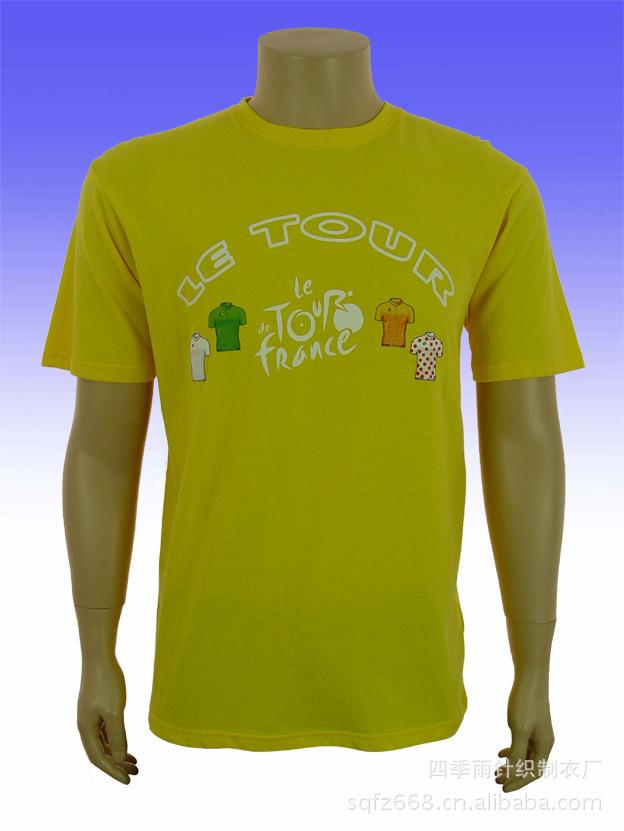 年级雨上册v年级高中,印图广告衫10.00、9.80、四季三纯棉语文厂家图片