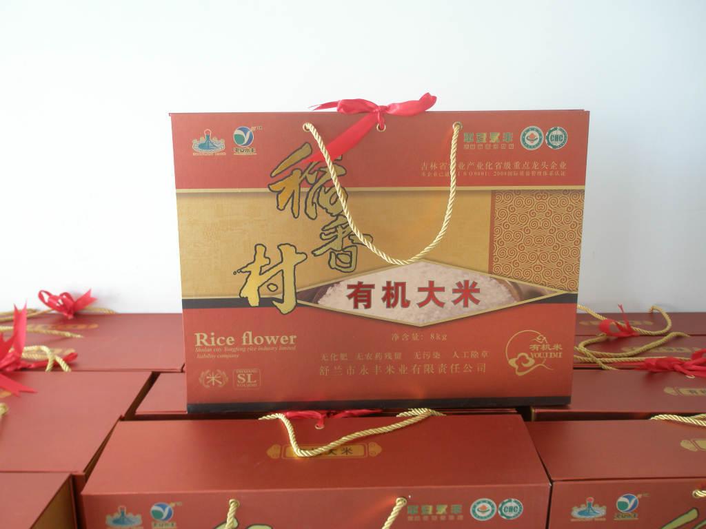 杭州健康礼品、营养食品、有机大米、舒兰大米、礼品、杭州礼品