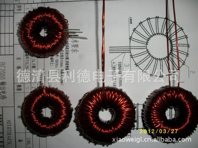 电感,焊机电感,正波逆变器电感,LED驱动电源电感,高频变压器
