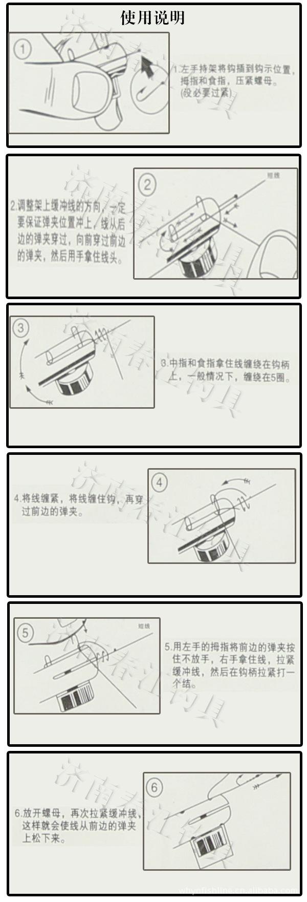 ... 钩的绑法图解_绑串钩的方法图解_绑钩器 视频 - 黑马