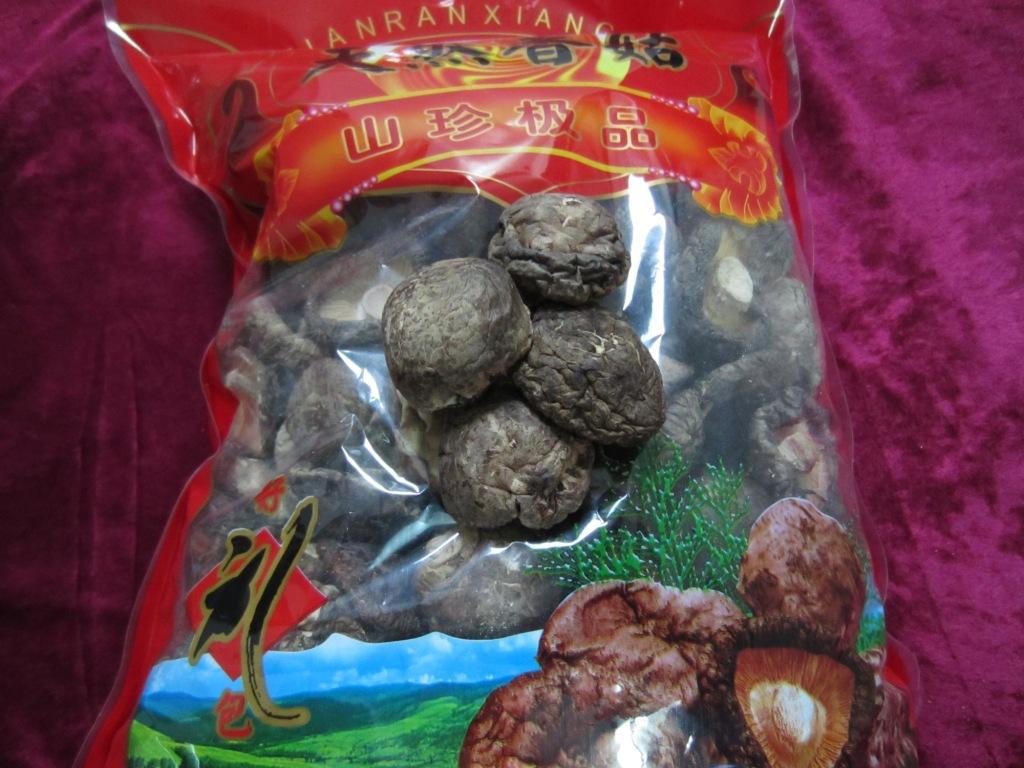 中国优良干香菇出产基地 礼物精包装 江西特产 送礼首选 产地直销