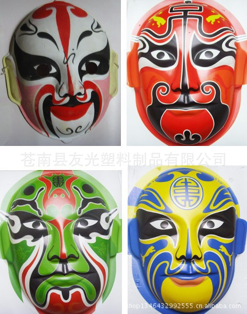 万圣节面具 厂家批发万圣节功夫熊猫面具 派对面具京剧脸谱定做欢乐