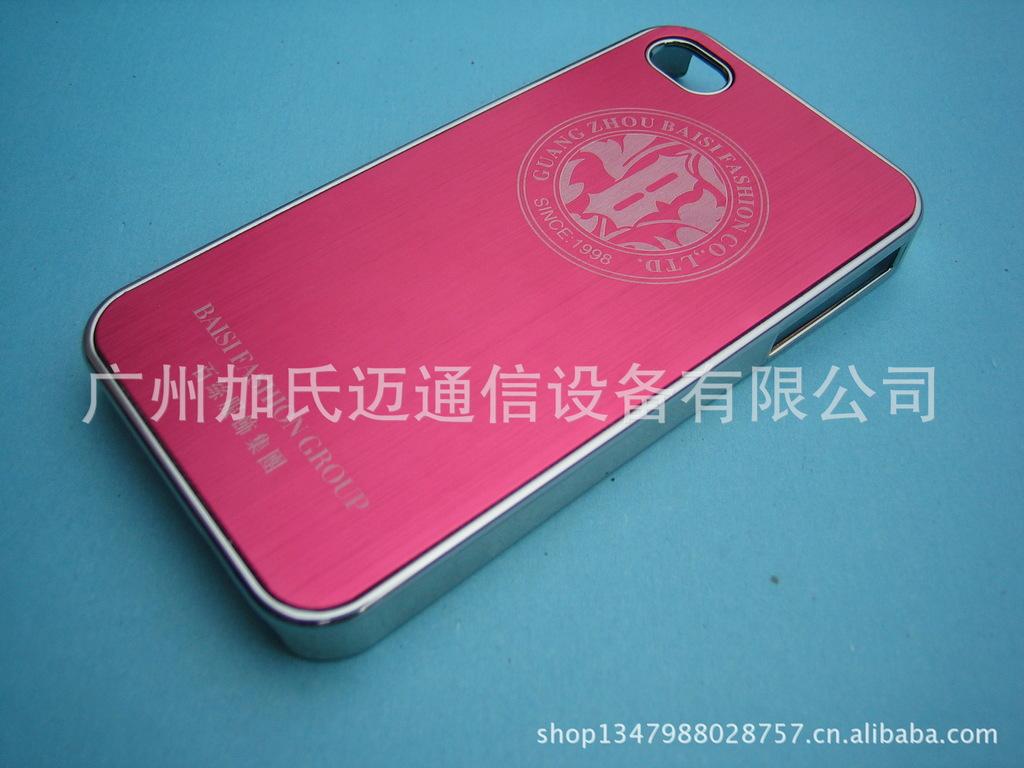 【手机iphone5销售贴金属拉丝铝片精美礼盒保电镀苹果等图片