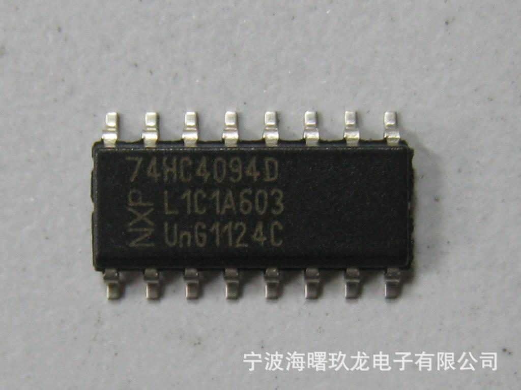 供应NXP原装74HC4094D;74HC4053D;74HC4051;74HC40103PW