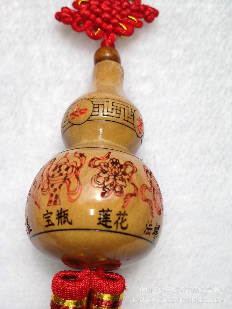 木雕 汽车挂件 彩绘葫芦花瓶图片大全,象山区戴氏旅游商品销售中心