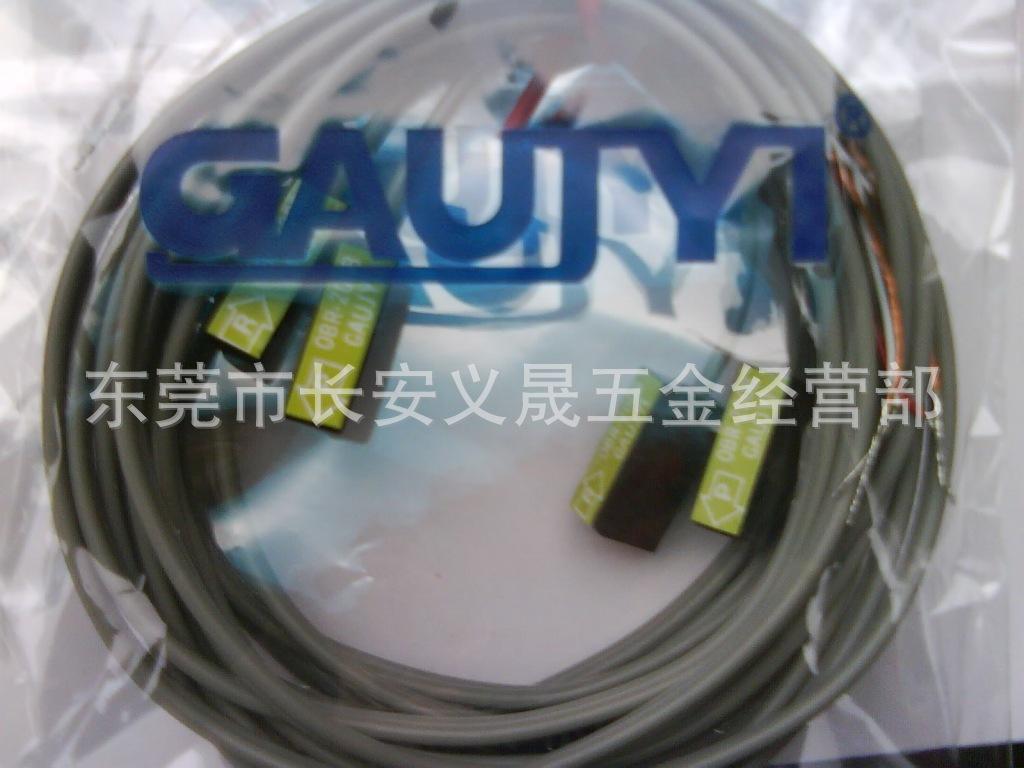 GAUJYI平送对照电眼:OBR-200B
