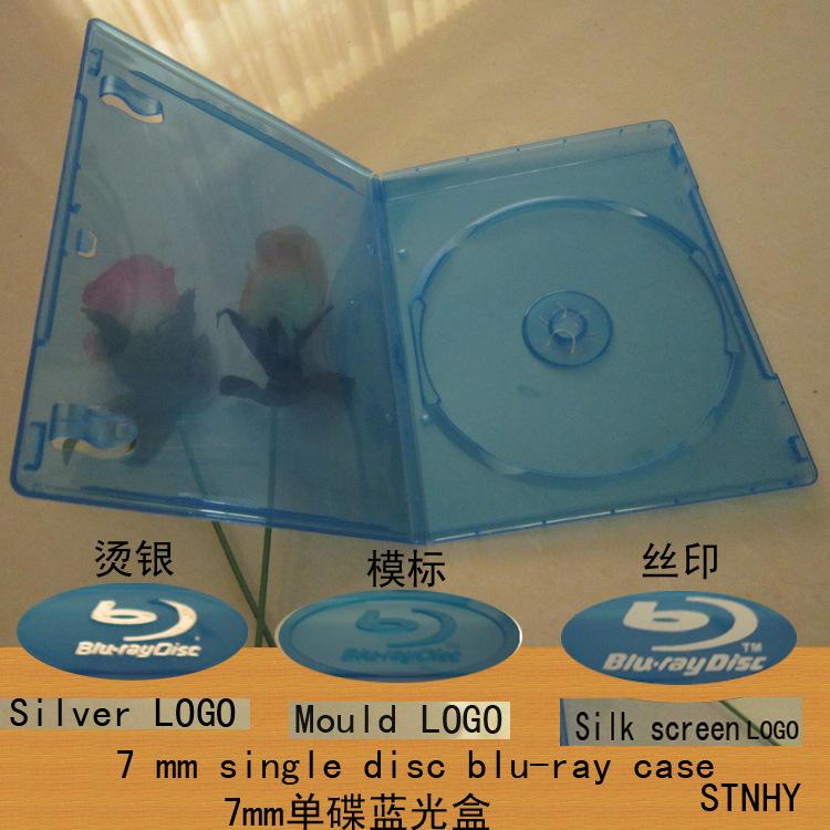 蓝光盒系列