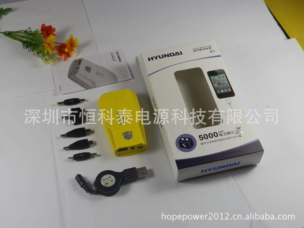 Manufacturers of OEM mobile power