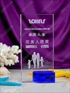 晶水晶厂家奖杯奖杯2012LOHAS家具设计原金典惠州家具图片
