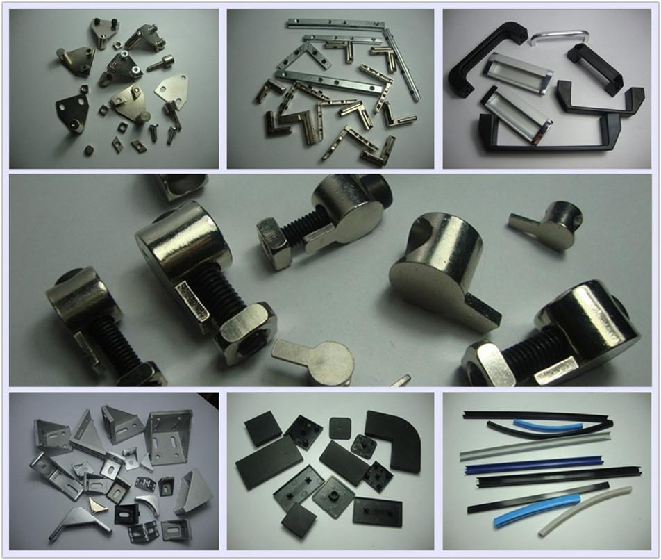 铝型材配件