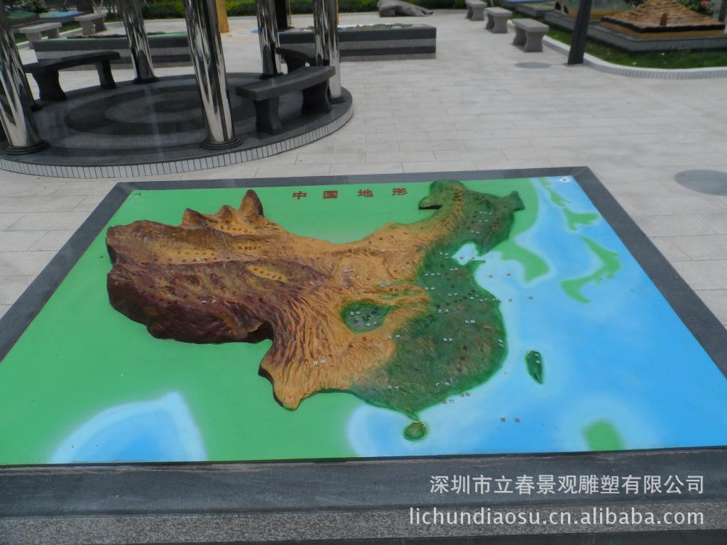 厂家直销现货景观教学两用立体中国地形图 世