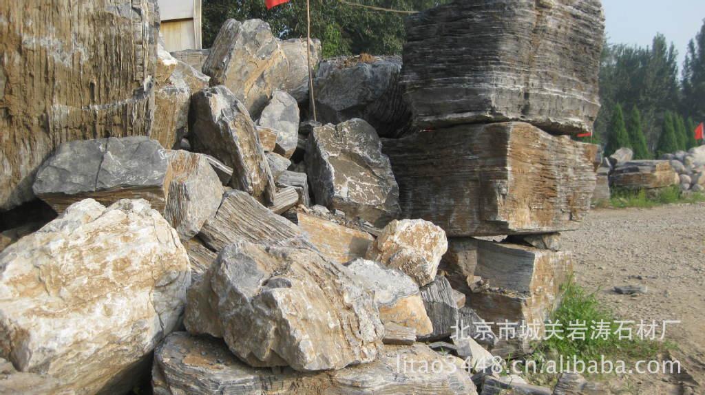 驳岸石 黑色千层石 千层石 黑色千层石 2 6吨 块 驳岸石 阿里巴巴