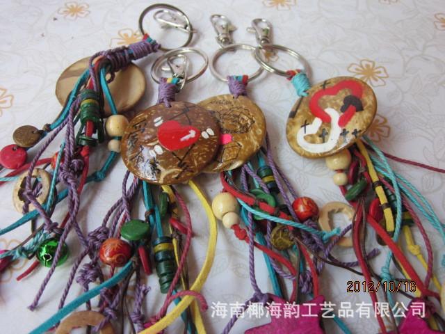 创意钥匙扣创意工艺品两厢情愿 款式多样 彩绘椰雕钥匙扣