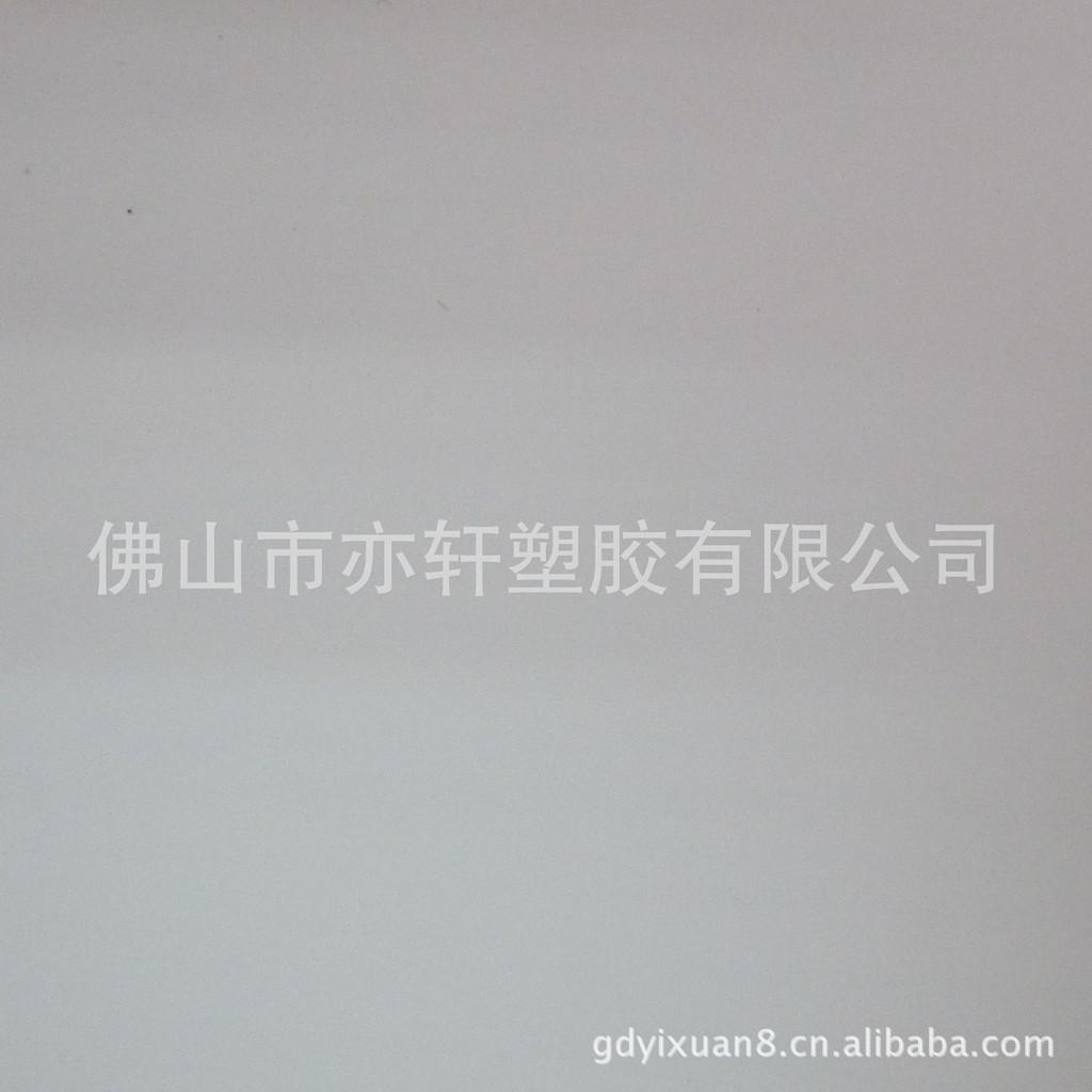 c供应PVC膜,REACH膜,PVC透明膜,PVC吹气膜,建筑膜
