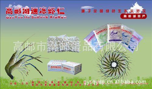 特产淡干河虾 绿色美味 营养健康 各种规格 干制水产品