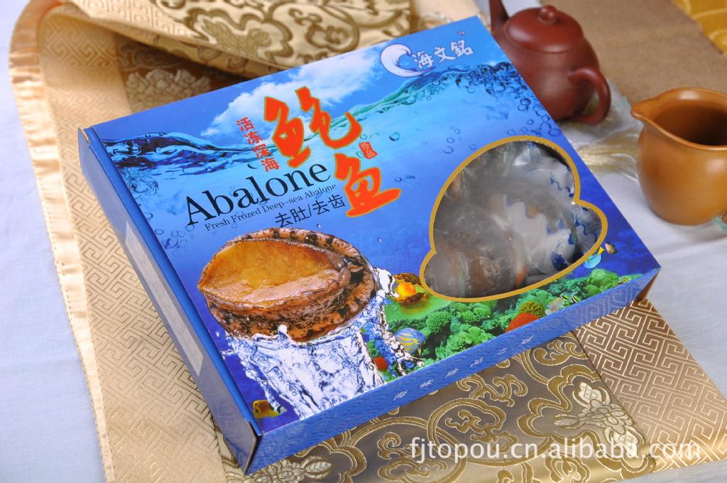 厂家直销批发冷冻水产海味珍品之冠单冻鲍鱼