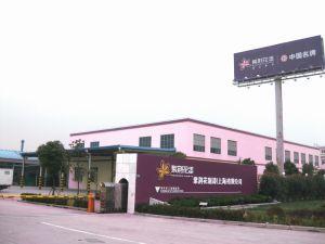 紫荆花制漆(上海)有限公司