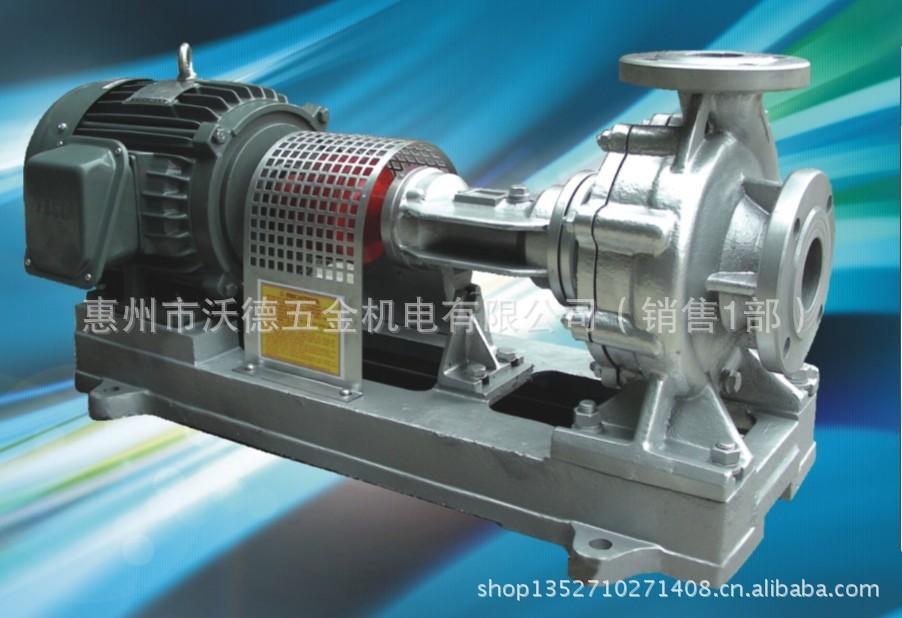 元欣 热导油泵 热油泵 高温油泵 100-65-220图片_6