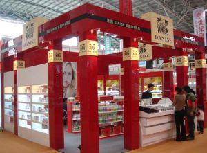 上海雅格斯丹化妆品有限公司