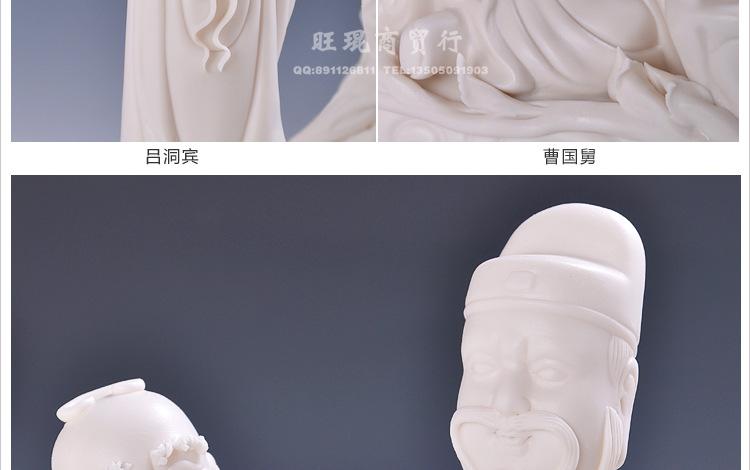 批发采购陶瓷工艺品-德商 新品 八仙过海 人物