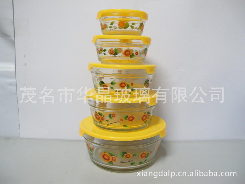 华晶供应 各种花式烤花玻璃碗 五件套沙拉碗