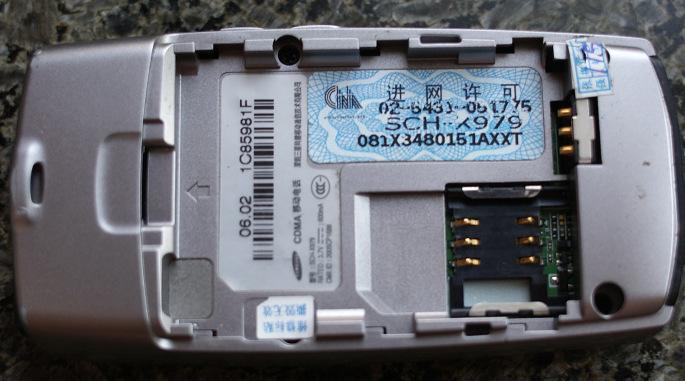 批发原装三星X979 CDMA电信天翼翻盖手机 低