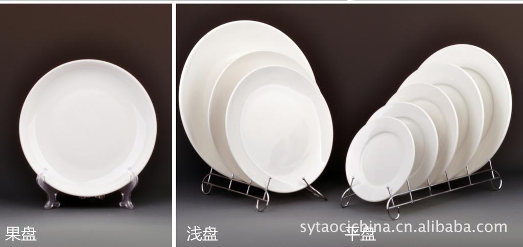 怀仁县盛益陶瓷有限公司