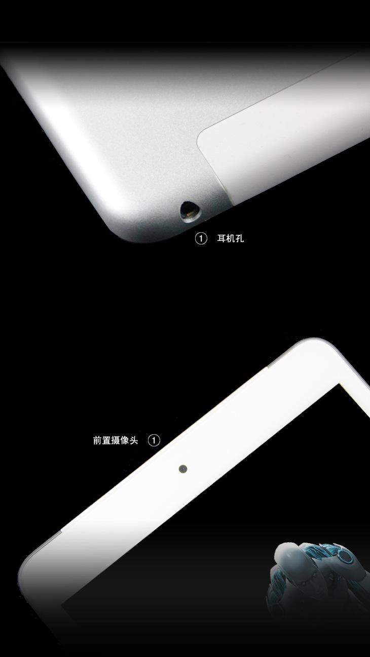 中文版X8细节_04