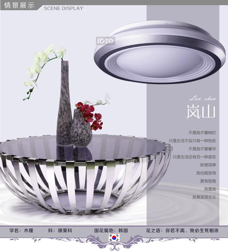 产品详情-岚山-01