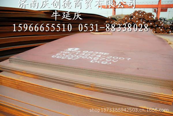 低价批发 济钢 热轧 普碳钢板 Q235B