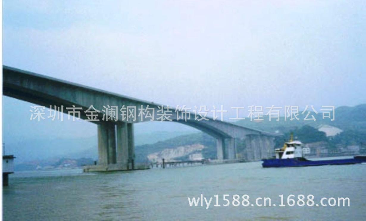 桥斜拉桥悬索桥拱桥梁