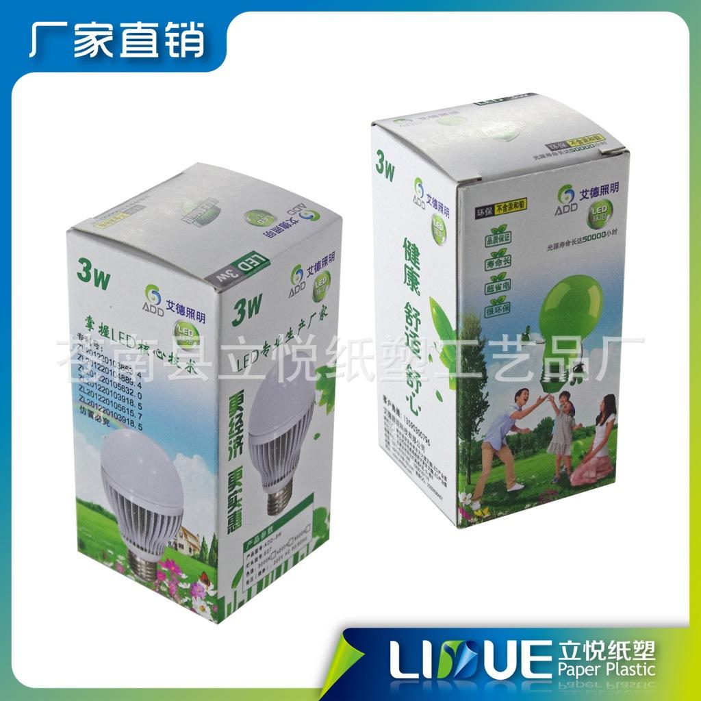 LED灯3W包装纸盒-1