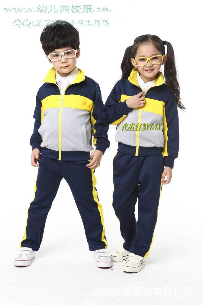 幼儿园校服生产厂家|幼儿服装设计|幼儿园服装供应商