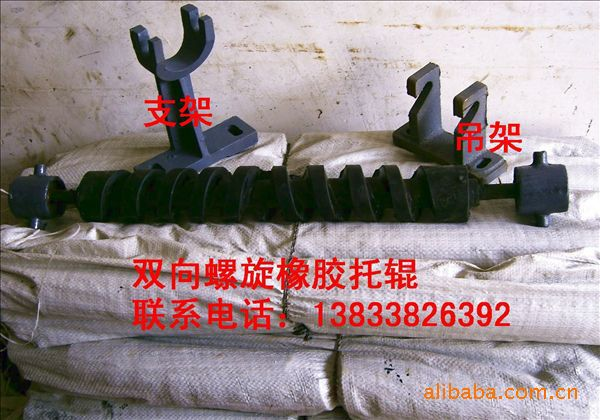 bffa72fd82164c19172ba2c6012340