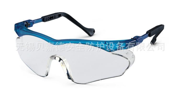 UVEX/优唯斯 安全防护眼镜 9197现代款式设计 支持