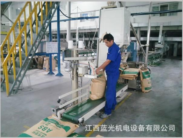 供应蓝光GK35-6A全自动牛皮纸袋快速高速缝纫机图片_10