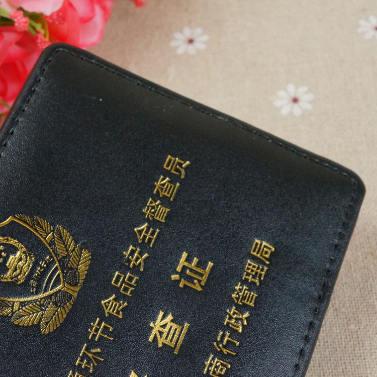 卡包,收纳包可定制LOGO规格供应商 温州市苍南县龙港正德皮革制